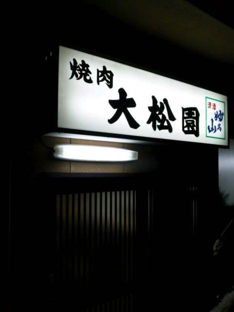 SH3I0092.jpg