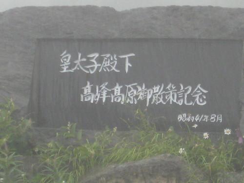 2010.08.06 (3).JPG