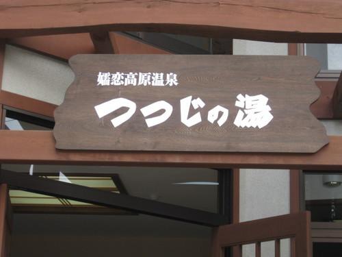 2010.08.06 (5).JPG