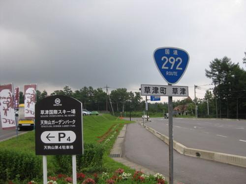 2010.08.06 (7).JPG