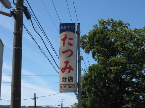 2010.09.27 (2).JPG