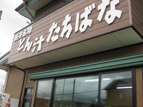 2010.09.28 (2).JPG