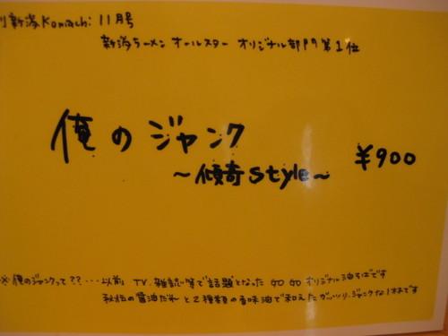 2010.09.30 (1).JPG