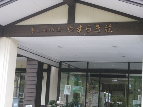 2010.09.30 (3).JPG