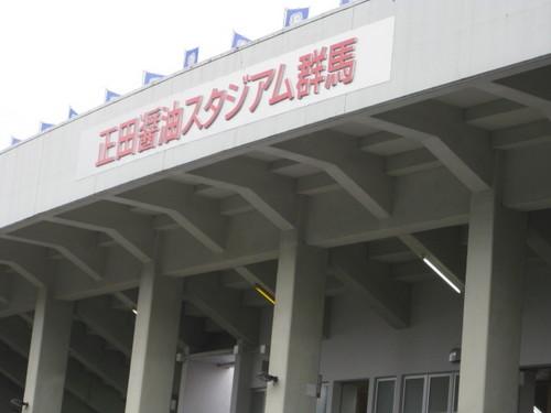 2010.10.24 (1).JPG