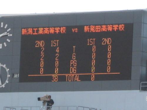2010.11.07 (1).JPG